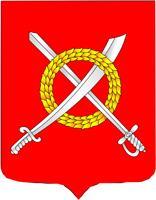 Герб Чаусов и Чаусского района