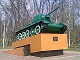 Памятник-танк