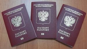 В России будет введен паспорта с отпечатками пальцев