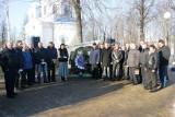 Участники мероприятия, посвященного Дню памяти воинов-интернационалистов