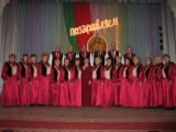Народный хор ветеранов ВОВ и труда районного центра культуры