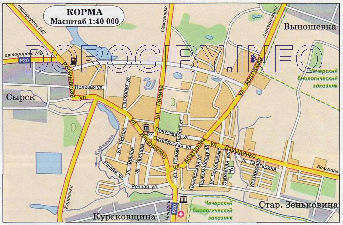 Карта Кормы