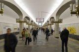 Stanciya metro Pushkinskaya