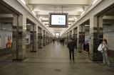 Stanciya metro Akademiya Nauk