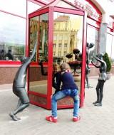 tretya ruka )))