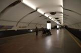 Stanciya metro Park Chelyuskincev