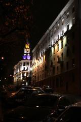 ulica Kommunisticheskaya