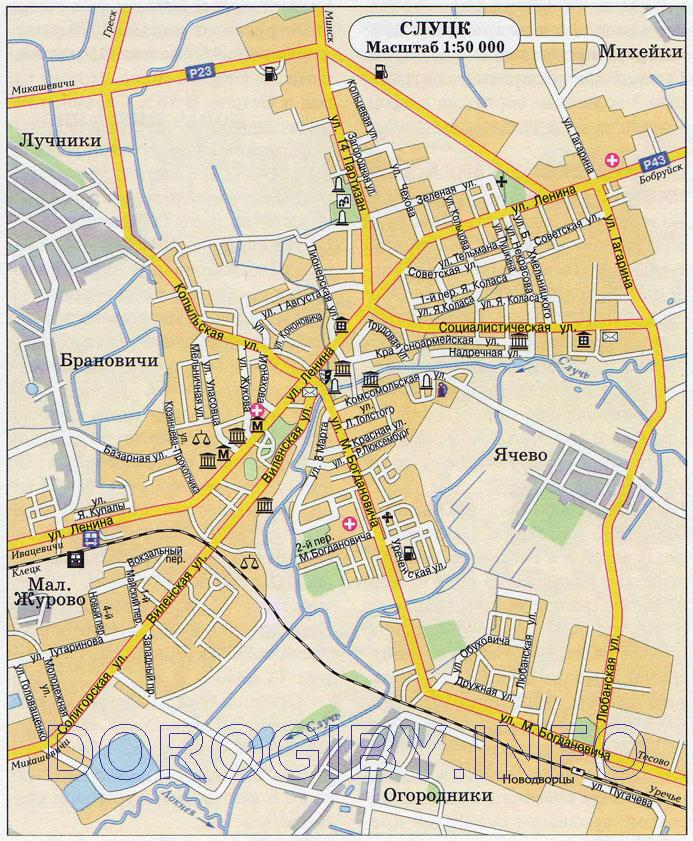 Карта Слуцка
