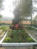 Памятник, Усяж
