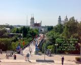 Den goroda Vitebska